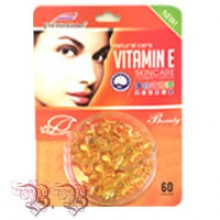 Витаминные капсулы для лица Natural Care Vitamin E 60 Capsules - 100 гр. брутто