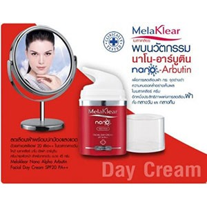 Дневной крем для лица MelaKlear Nano Facial Day Cream SPF20++ 45 gr.- 125 гр. брутто